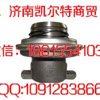 供应豪沃发动机等配件 WG9725160510 分离轴承