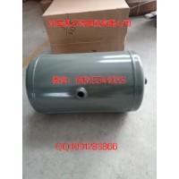 重汽陕汽北奔发动机底盘配件A0034321201储气筒