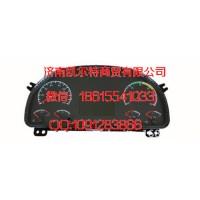 重汽潍柴发动机等配件WG9716580025 组合仪表
