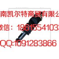 豪沃驾驶室配件 WG1642440086 减震器
