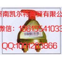 豪沃驾驶室配件 WG9100760100电源总开关