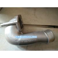 202V13203-0002发动机进气铝管-卡杰隆