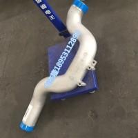 201V09411-5175中冷前进气管-卡杰隆