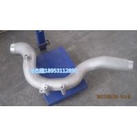 202V09411-5176增压器进气铝管-卡杰隆