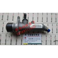 离合器总泵AZ9525230001【离合器分泵】