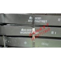 前钢板弹簧总成WG9925522102