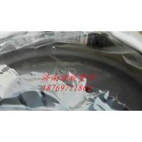 离合器压盘AZ9725160100