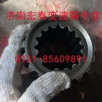 JS70A-1701107  1/2档滑套(小八档)