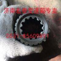 JS70A-1701106  3/4档滑套(小八档)