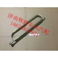 东风天龙第三干燥器管3506206-K46H0