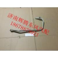 东风天龙空气管3506210-K13L0