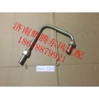 东风天龙空气管3506210-T13H0