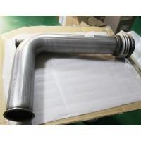 712W15204-0026  排气管、绕行软管