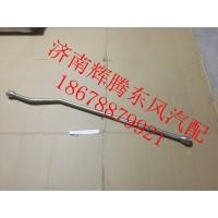 东风天龙第二干燥器管空气管3506204-T0402