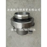 供应中国重汽豪沃离合器分离轴承