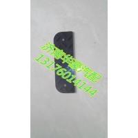 陕汽德龙X3000踏步防滑板
