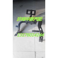 陕汽德龙X3000一级踏板支架焊接总成(右)