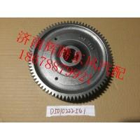 东风雷诺发动机高压油泵齿轮 D5010222541