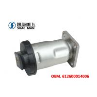 SHACMAN发动机612600014006加机油管总成