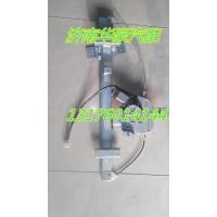 陕汽德龙X3000右车门玻璃升降器(绳轮电动)