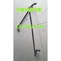 陕汽德龙X3000驾驶室雨刷连动杆