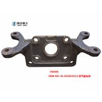 德龙HD469  81.43240.0112 后气室泵支架