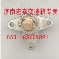 DZ95259240333 新陕汽德龙  转换机构/DZ95259240333