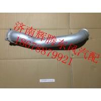 东风天龙消声器进气管1203020-K2400