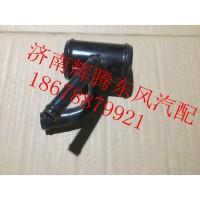 东风新天龙水箱铁水管三通1303015-K44J0
