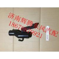 东风新天龙副水箱回水管1303015-K90M0