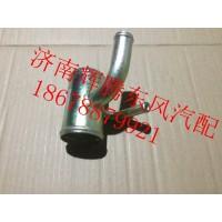 东风新天龙发动机连接水管1303015-KN2H0