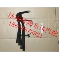 东风天龙发动机回水钢管1311045-T3000