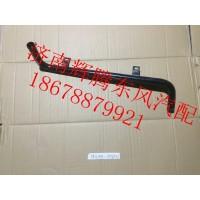东风天龙发动机回水钢管1311045-ZD2A0
