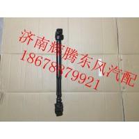 天龙方向机花键轴3404010-C0101