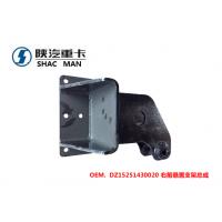 德龙重卡配件DZ15251430020 右前悬置支架总成