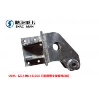 陕汽德龙重卡前悬置JZ15301431020 右支架焊接