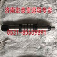AZ2210040401  HW19710T 主轴