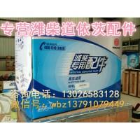 13032735潍柴道依茨  喷油泵分总成/13032735