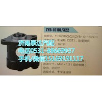 帕金斯转向泵/助力泵ZYB-19-16AN01