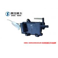 DZ93259820100 改进型液压手动油泵陕汽德龙重卡