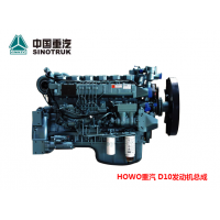 D10发动机总成中国重汽HOWO豪沃