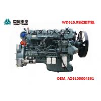 AZ6100004361 WD615发动机中国重汽HOWO