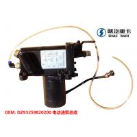 DZ93259820200 电动油泵总成 SHACMAN