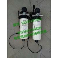 豪沃T7H 电泵电加热燃油粗滤器(左进左出/421)