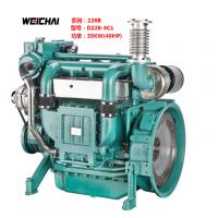 D226-3C1船用发动机Engine assembly