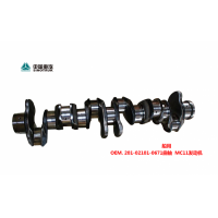 201-02101-0671曲轴 MC11发动机 重汽杭发