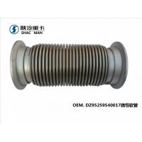 DZ95259540020挠性软管