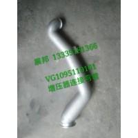 国四D12车型配件 增压器连接弯管