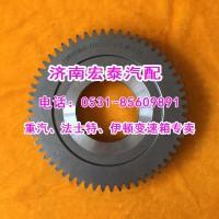 1701323-A7G 一汽解放伊顿十档变速箱 二轴四档齿轮