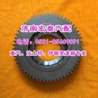 1701323-A1K 一汽解放伊顿十档变速箱 二轴五档齿轮